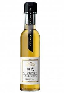 アサヤビネガー 熟成ワインビネガー白 150ml