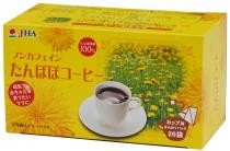 ゼンヤクノー たんぽぽコーヒー・カップ用 2g×20袋