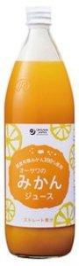 オーサワのみかんジュース(ビン)国産 900ml