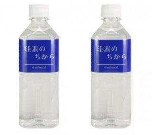Si珪素ミネラル濃縮溶液 珪素のちから 500ml (水溶性ケイ素(シリカ)) ×2本