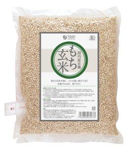 オーサワ 有機もち玄米(国産) 1kg