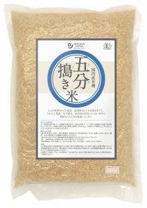 オーサワ オーサワの有機五分搗き米(国産) 2kg