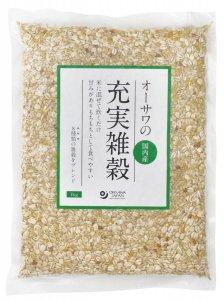 オーサワの充実雑穀(国産) 1kg