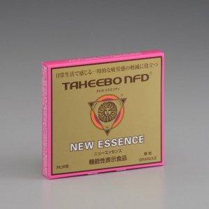 タヒボNFD ニューエッセンス(10包)【機能性表示食品】