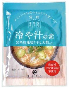 道本食品 冷や汁の素 100g
