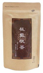 小川生薬 板藍根茶 1.5g×30TB