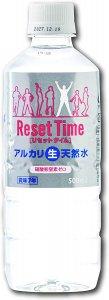 【7年保存可能】 ResetTime(リセットタイム) 500ml×48本