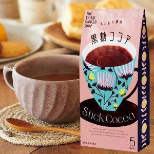 第3世界ショップ スティック黒糖ココア  13g×5包