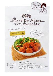 Good for Vegans ファラフェルの素 6個分