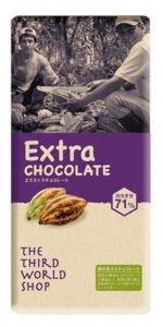 第3世界ショップ エクストラチョコレート 100g <オーガニック 有機栽培><フェアトレード><添加物不使用><冬季限定>