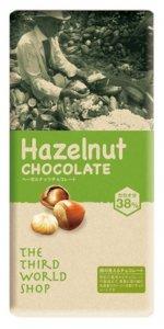 第3世界ショップ ヘーゼルナッツチョコレート 100g <オーガニック 有機栽培><フェアトレード><添加物不使用><冬季限定>
