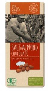 第3世界ショップ ソルト&アーモンドチョコレート 100g <オーガニック 有機栽培><フェアトレード><添加物不使用><冬季限定>