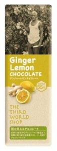 第3世界ショップ ジンジャーレモンチョコレート 50g <オーガニック 有機栽培><フェアトレード><添加物不使用><冬季限定>