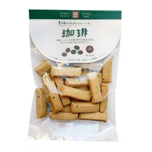 茎工房 ナチュラルビーガンクッキー 珈琲 100g