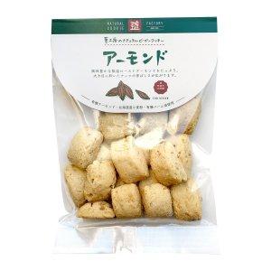茎工房 ナチュラルビーガンクッキー アーモンドクッキー 80g
