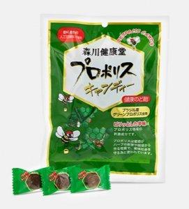 森川健康堂 プロポリスキャンディ— 100g