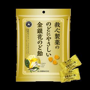 救心製薬ののどにやさしい金銀花のど飴 70g