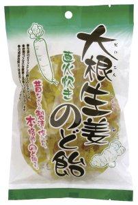 ナチュラル 大根生姜のど飴 80g