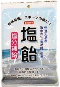 海水100%「海の精」使用 塩飴 72g