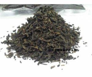 プーアル茶 250g