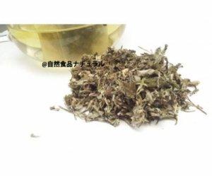 よもぎ茶 国産 80g