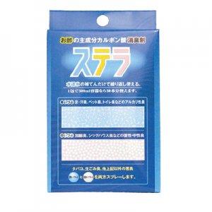 消臭剤 ステラ 2袋