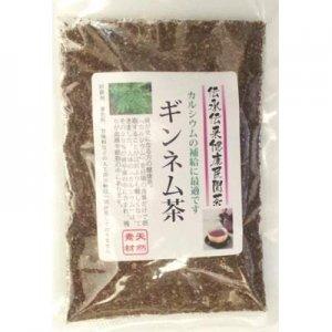 ギンネム茶 国産 100g