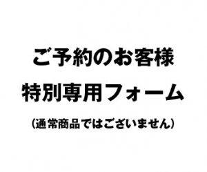 【終売】はこべ茶 70g