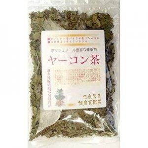 ヤーコン茶 中南米産 35g