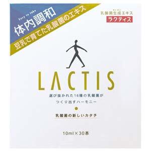 ラクティス 10ml×30本