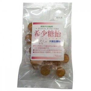 希少糖飴 (大根生姜味)