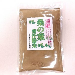 減肥 桑の葉青汁 中国産 150g