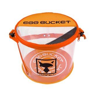 エッグバケット【オレンジ】