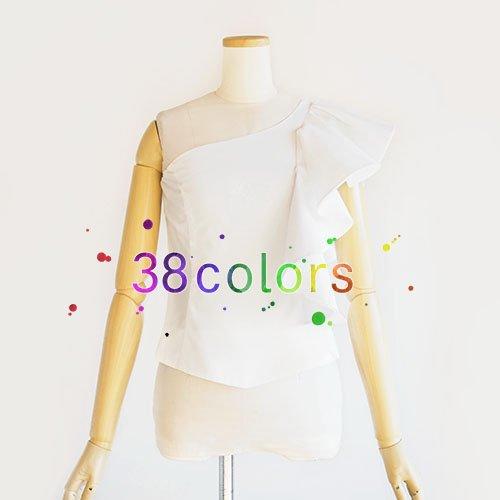【全38色】肩にフリル パウトップ