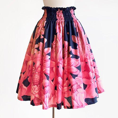 ネイビー×ピンク パウスカート プロテア柄[6色展開]