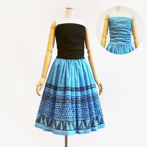 【モデルスイート】ブラック×ブルー リバーシブルトップス(無地×ハワイ生地)+ パウスカート