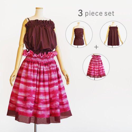 追憶の海 ピンク(3点セット:ロングタイプチューブトップ+袖なしパウトップ+パウスカート)