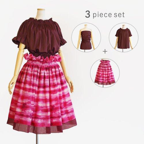 追憶の海 ピンク(3点セット:ロングタイプチューブトップ+袖付きパウトップ+パウスカート)