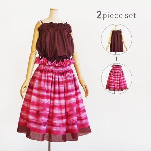 追憶の海 ピンク(2点セット:袖なしパウトップ+パウスカート)