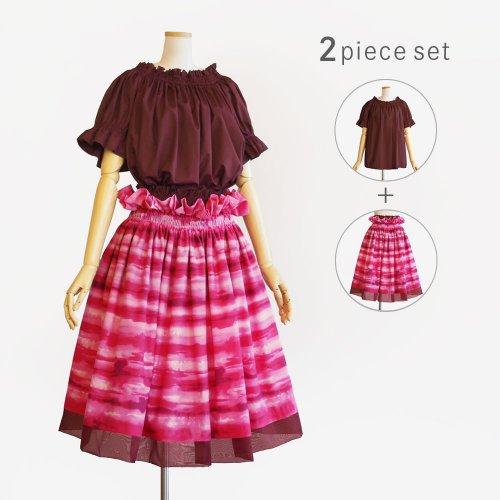 追憶の海 ピンク(2点セット:袖付きパウトップ+パウスカート)