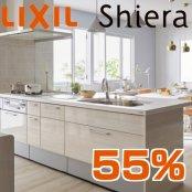 LIXIL Shiera オプション(ビルトイン機器)