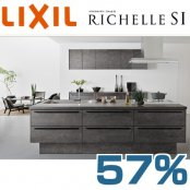 LIXIL リシェルSI オプション(ビルトイン機器)