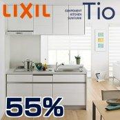 LIXIL サンファーニティオ オプション(ビルトイン機器)