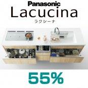 パナソニック ラクシーナ オプション(ビルトイン機器)