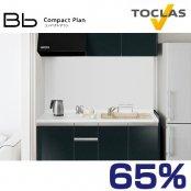 トクラス Bb オプション(ビルトイン機器)