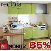 ノーリツ レシピア オプション(ビルトイン機器)