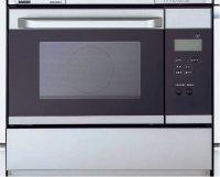 リンナイ製(LIXIL)ROG-85BSC1V コンベクションオーブン △ガスオーブン
