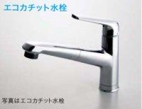 パナソニック製(Panasonic)  VJ04FPSNE 混合水栓ワイドシャワー ◎キッチン水栓 一般地用