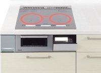 パナソニック製(Panasonic) VJSXP56SK 3口IHスクエアデザインプレート ▽IHクッキングヒーター
