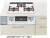 リンナイ製(Panasonic)JUGSW21K1P ピンク 3口コンロ・クリアカラートップタイプ ●ガスコンロ ※納期約2週間